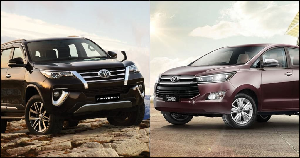 Options that come with Toyota Fortuner and Toyota Innova